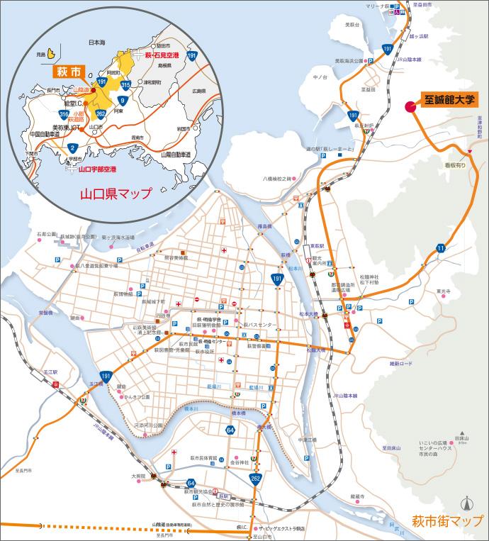 萩市マップ