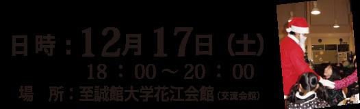 201612-17