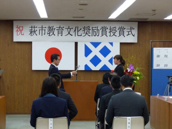 カヌー部所属 岡崎遥海(1年)さ...
