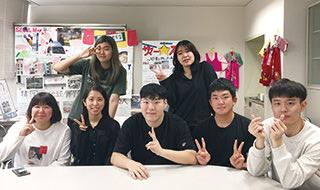 韓国文化交流会